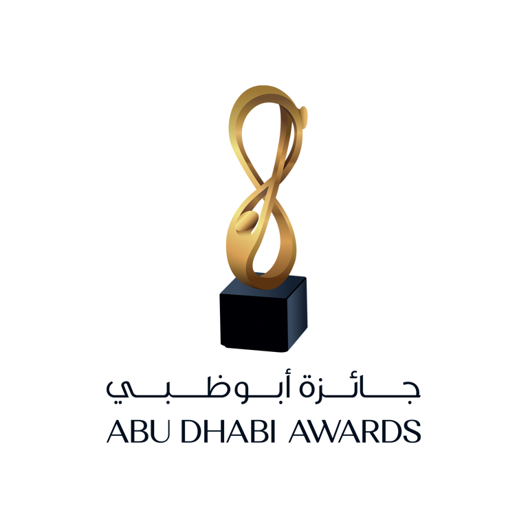 Ad Awards
